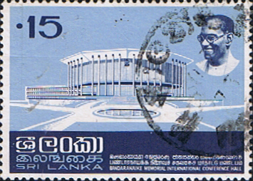 Stamp Stamps Sri Lanka 1973 Bandaranaike Memorial Hall SG 598 Fine Mint Scott 477