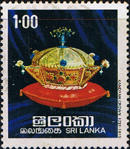 Stamp Stamps Sri Lanka 1977 Regalia of the Kings of Kandy SG 637 Fine Used Scott 518