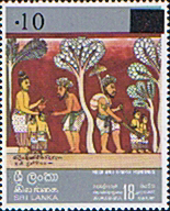 Stamp Stamps Sri Lanka 1978 Wall Paintings SG 653 Fine Mint Scott 539
