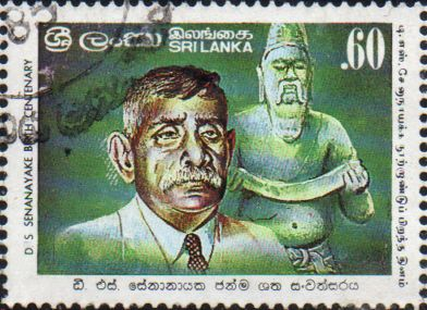 Stamp Stamps Sri Lanka 1985 International Youth Year Surcharged SG 879 Fine Mint Scott 790