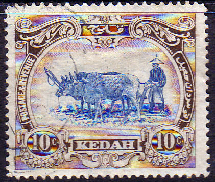 Stamps Malay State of Kedah 1921 30 Bullocks and Plough Fine Used Scott 33