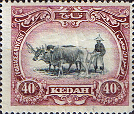 Postage Stamps Malay State of Kedah 1921 35 Bullocks and Plough Good Mint Scott 40