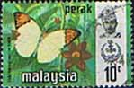 State of Perak 1977 Butterflies SG 181 Fine Used