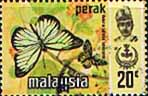 State of Perak 1977 Butterflies SG 183 Fine Used