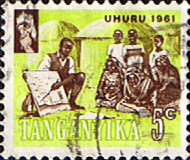 Stamps Tanganyika 1961 Independence SG 102 Fine Used Scott 45