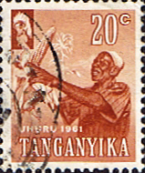 Stamps Tanganyika 1961 Independence SG 111 Fine Used Scott 42