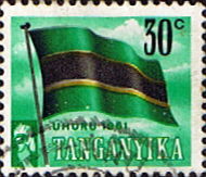 Stamps Tanganyika 1961 Independence SG 112 Fine Used Scott 43
