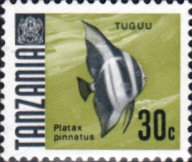 Stamps Tanzania 1967 Fish Fine Mint SG 146 Scott 23