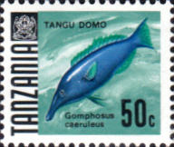 Postage Stamps Tanzania 1967 Fish Fine Mint SG 148 Scott 25