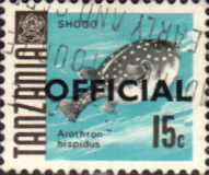 Stamps Tanzania 1967 Fish Official Fine Used SG O22 Scott O11