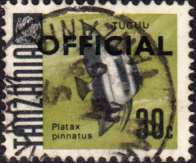 Stamps Tanzania 1967 Fish Official Fine Used SG O24 Scott O13