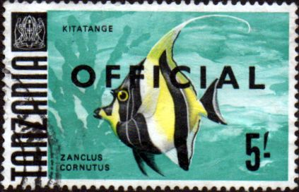 Stamps Tanzania 1967 Fish Official Fine Used SG O26 Scott O15