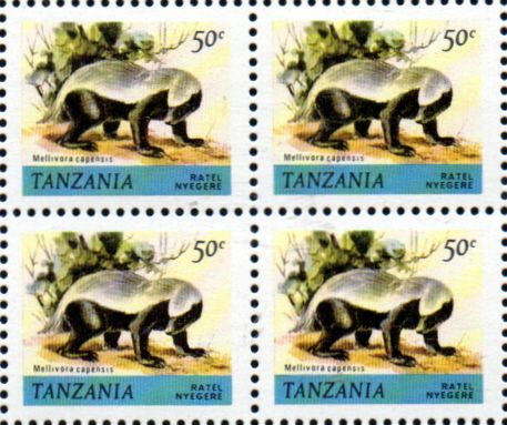 Stamps Tanzania 1980 Wildlife Hare Fine Used SG 307 Scott 161