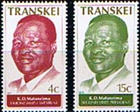 Transkei 1979 Second State President Set Fine Mint