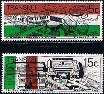 Transkei 1981 5th Anniv of Independence Set Fine Mint