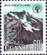 Uganda 1962 Independence SG 104 Fine Mint