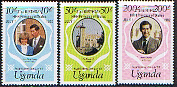 Uganda 1982 Diana 21st Birthday Set Fine Mint