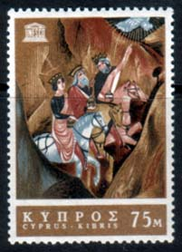 Stamps UNESCO 1966 Cyprus Set Fine Mint SG 315 Scott 310