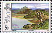 Venda 1981 Lakes and Waterfalls SG 42 Fine Mint