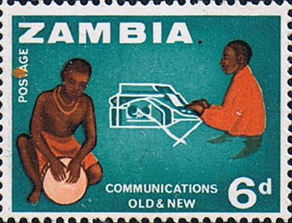 Postage stamps of Zambia 1964 Industries SG 99 Fine Mint Scott 9