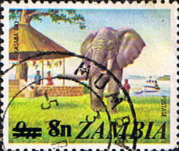 Postage stamps of Zambia 1979 SG 279 African Elephant, Kasaba Bay Fine Used Scott 155