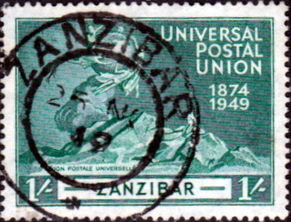 Stamp Stamps Zanzibar 1944 Bicentenary of Al Busaid Dynasty SG 330 Scott 221 Fine Used