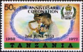 1978 Tanzania Coronation 25th Anniversary SG 233 Type A Fine Mint