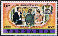 1978 Tanzania Coronation 25th Anniversary SG 234 Type B Fine Mint