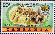1978 Tanzania Coronation 25th Anniversary SG 236 Type B Fine Mint