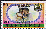 1978 Tanzania Coronation 25th Anniversary SG233 Type B Fine Mint