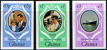 1981 Ghana Charles and Diana Royal Wedding Set (2nd. Issue) IMPERF Fine Mint