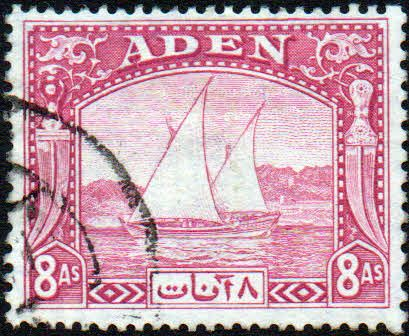 Aden 1937 SG 8 Dhow Fine Used