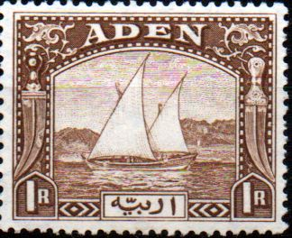Aden 1937 SG 9 Dhow Fine Mint