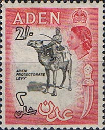 Postage Stamps Aden 1953 SG 66 Aden Protectorate Levy Fine Used SG 66 Scott 57A
