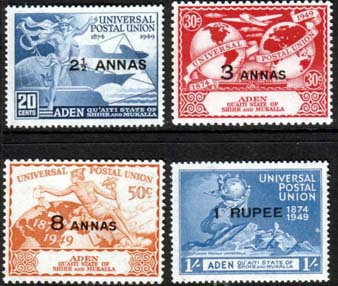Stamps Aden State of Mukalla Stamps 1949 UPU