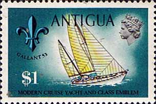 Antigua 1970 Ships and Captains SG 283 Sol Quest Yacht and Class Emblem Fine Mint