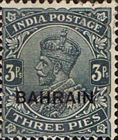 Stamps of Bahrain 1933 George V Head SG 1 Good Used Scott