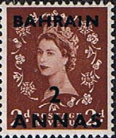 Postage Stamps Bahrain 1952 Queen Elizabeth Head SG 83 Fine Mint Scott 84