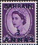 Bahrain 1952 Queen Elizabeth Head SG 85 Fine Mint
