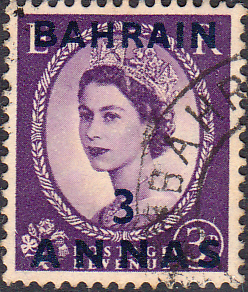 Postage Stamps Bahrain 1952 Queen Elizabeth Head SG 85 Fine Mint SG 85 Scott 86