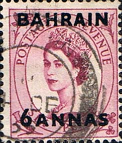 Stamps Bahrain 1952 Queen Elizabeth Head SG 99 Fine Used Scott 88