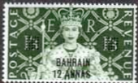 Bahrain 1953 Cornoation SG 92 Fine Mint