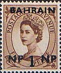 Bahrain 1957 Queen Elizabeth New Currency SG 102 Fine Mint