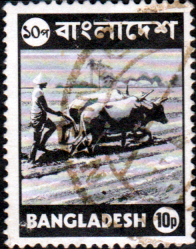 Bangladesh 1973 Plowing SG 25 Fine Used