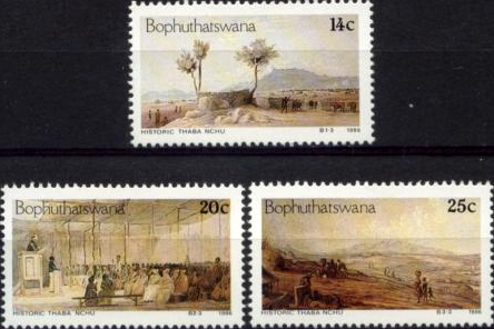Bophuthatswana 1986 Wesleyan Mission Paintings of Thaba 'Nchu Set Fine Mint