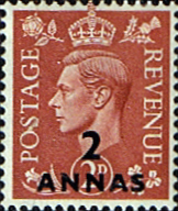 British Postal Agencies in Eastern Arabia 1951 King George VI GB Overprints SG 38 Fine Mint