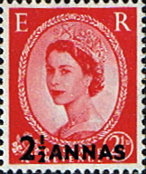 Commonwealth Stamps Stamp British Postal Agencies in Eastern Arabia 1952 Queen Elizabeth II  Overprints SG 46 Scott