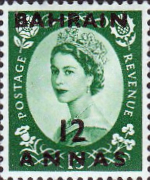 British Postal Agencies in Eastern Arabia 1952 Queen Elizabeth II GB Overprints SG 50 Fine Mint