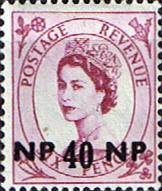 Stamp Stamps British Postal Agencies in Eastern Arabia 1960 Queen Elizabeth II  Overprints SG 88 Scott 88 Fine Mint