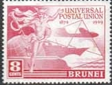 Brunei Stamps 1949 Universal Postal Union Set Fine Mint SG 96-99 Scott 79 - 82 Michel 74-77